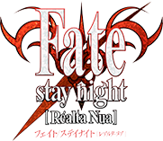Fate/stay night[Realta Nua] フェイト ステイナイト